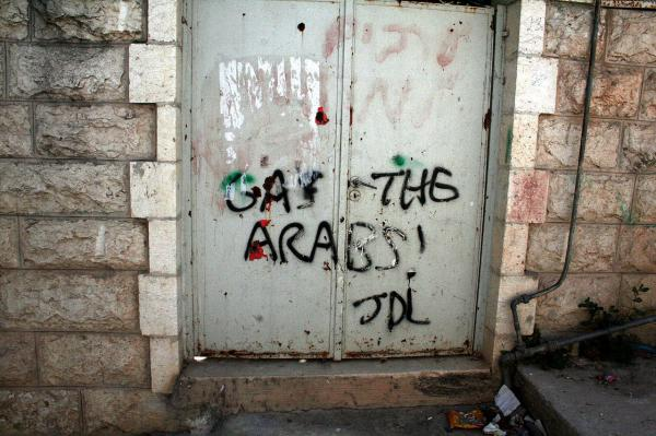 "Hebron: ""Gassare gli Arabi!"", firmato Israel Defense League"
