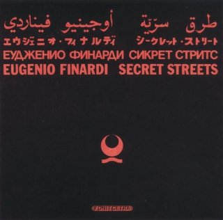 /Eugenio Finardi - Secret Streets - Front