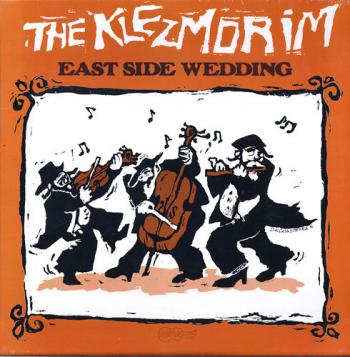 The Klezmorin