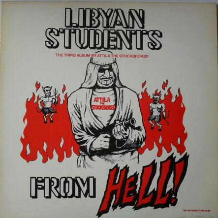 Libyan Students From Hell!