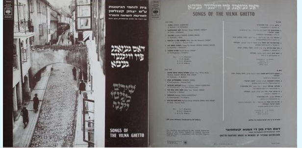 Songs of the Vilna Ghetto