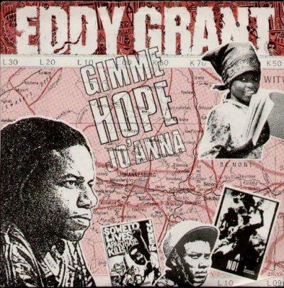 War party eddy grant lyrics