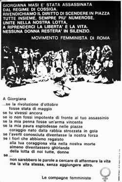 Manifesto del Movimento Femminista di Roma per l'assassinio di Giorgiana Masi.