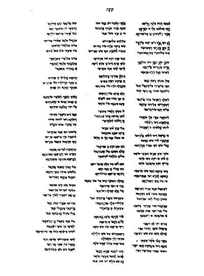 datazione Sion