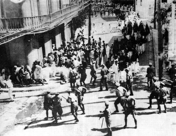 Puerto Rico. The Ponce Massacre, 1937