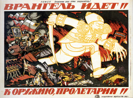 """Wrangel avanza!! Alle armi, proletari! / Wrangel is marching on!! To arms, proletarians!"""